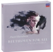 Daniel Barenboim Beethoven For All (Box) 19 CD + DVD