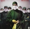 Rainbow Difficult To Cure (rem) CD