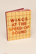 Paul McCartney At The Speed Of Sound (Box) 2 CD + DVD