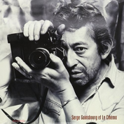 SERGE GAINSBOURG - Et Le Cinema LP