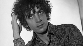 B Soul's Sound действует супер-цена: SYD BARRETT - THE MADCAP LAUGHS