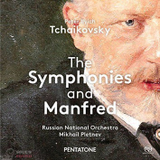 Mikhail Pletnev Tchaikovsky: The Symphonies and Manfred 7 SACD