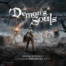 Shunsuke Kida Demon's Souls CD